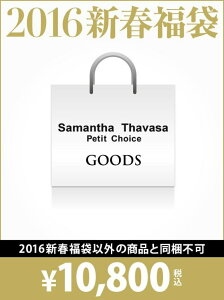 【rba_hw】Samantha Thavasa Petit Choice レディース その他 サマンサタバサプチチョイス【送...
