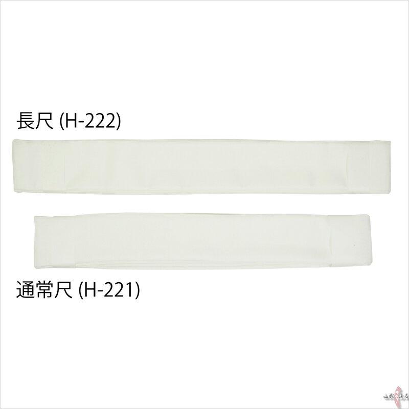 正絹 襷 しょうけん たすき 長尺 白 絹Tasuki 弓道 弓道具 H-222【ネコポス対象】 【ラッキーシール対応】