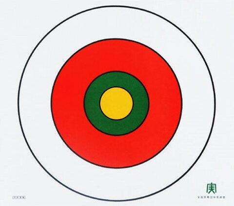 実業団用 色的紙 尺二寸的紙 36cm まとがみ 白 黒 弓道 弓具 道場備品 Target paper