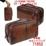 LO HOMME PRESSE [ロ・オム・プレッセ] 本革製メンズポーチ 71852 ACE エース製品 日本製 セカンド ブラウン 茶色 メンズ おしゃれ ギフト プレゼント ランキング