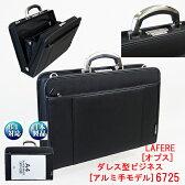 LAFERE[ラフェール・オプス]ダレス型ビジネスバッグ[アルミ手モデル]6725【送料・代引料無料】