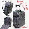 Spasso[スパッソ]リュック・キャリー1-650