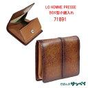 LO HOMME PRESSE[ロ・オム・プレッセ]BOX型小銭入れ 71891