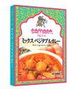 インド料理サムラート(samrat)のミックスベジタブルカレー