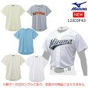 ミズノ MIZUNO 12JC0F43 シャツ/オープンタイプ(野球)[ユニセックス]ベースボール ユニフォームシャツ【取り寄せ商品】20SS(2003)