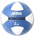【NISHI】ニシ メガソフトメディシンボール2kg 陸上競技 【取り寄せ商品】 nt5812b 2109KH