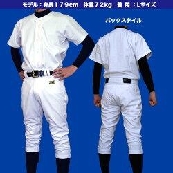 MIZUNO(ミズノ)野球用練習ユニフォームシャツ一般用練習着ニットホワイト学生練習着(12jc6f6001)【×クロネコDM便不可×】