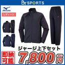 https://image.rakuten.co.jp/samsam/cabinet/volonte/sale-32jc6325-7599.jpg