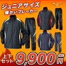 http://image.rakuten.co.jp/samsam/cabinet/volonte/weekend-32je6931-949.jpg