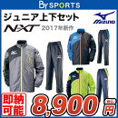 https://image.rakuten.co.jp/samsam/cabinet/volonte/32je7932-32jf7932-ss.jpg