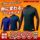 https://image.rakuten.co.jp/samsam/cabinet/volonte/weekend-52ca310-2980.jpg