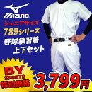 MIZUNO(�ߥ���)��ǯ���������岼���åȥ�˥ե����ॷ��ġܥ�˥ե�����ѥ��789���������˥�������ۥ磻�ȳ��������×����ͥ��ģ����Բ�×�ۻҶ���(52FJ78901)