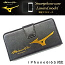 ミズノプロスマートフォンケースミズノ(mizuno)スマホケース携帯ケースミズプロアイフォン6/6S対応「MIZUNO」1GJYA10400iPhone6カバー[02P09Jul16]