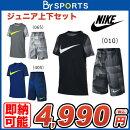 https://image.rakuten.co.jp/samsam/cabinet/volonte/item/909085-892492.jpg