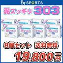 【決算セール最大2,000円OFFクーポン】お得な8個セット...