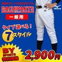 MIZUNO(ミズノ) 野球用練習ユニフォームパンツ (ガチパンツ)一般用練習着 ショート ロングパンツ ストレート ショートフィット…