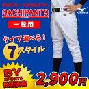 https://image.rakuten.co.jp/samsam/cabinet/volonte/12jd6f60-61-62-64-65.jpg