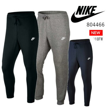 【あす楽対応】【2018年秋冬新作】ナイキ(Nike)スポーツウェア ジョガーパンツ スウェットパンツ スエットパンツ メンズ (18fw) ブラック グレー ネイビー オブシディアン S-XL 804466【SS1812】