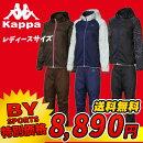 【KAPPA】カッパレディースウインドブレーカー上下セット女性用《KM462WT81_KM462WP81》超特価!!【即納できます!】【02P01Oct16】