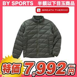 http://image.rakuten.co.jp/samsam/cabinet/volonte/a2je4556-9000.jpg