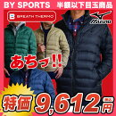 http://image.rakuten.co.jp/samsam/cabinet/volonte/a2je4557-10000.jpg