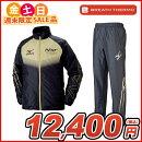 http://image.rakuten.co.jp/samsam/cabinet/volonte/sale-32je6540.jpg