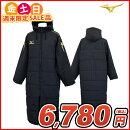 http://image.rakuten.co.jp/samsam/cabinet/volonte/sale-32jee02209.jpg