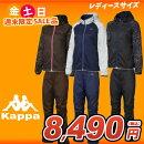http://image.rakuten.co.jp/samsam/cabinet/volonte/sale-km462wt81.jpg