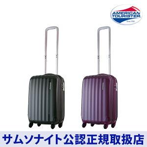 サムソナイト/Samsonite ★ アメリカンツーリスター ★ スーツケース[ プリズモ・スピナー55cm ]【RCP】