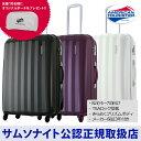 サムソナイト Samsonite アメリカンツーリスター / スーツケース[ プリズモ・スピナー75cm ]【RCP】