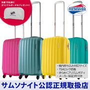 サムソナイト アメリカンツーリスター スーツケース プリズモ リミテッドカラー・スピナー