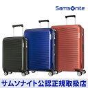 サムソナイト/Samsonite / スーツケース/ハードスーツケース/トラベル[ アーク・スピナー75 ]【RCP】【dl】brand