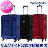 サムソナイト Samsonite / スーツケース ソフトケース / アウトレット[ バサール・スピナー76 ]【RCP】10P09Jul16