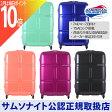 サムソナイト Samsonite アメリカンツーリスター / スーツケース[ キューブポップ・スピナー68cm ]【RCP】10P09Jul16