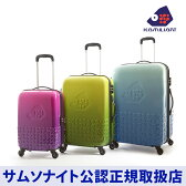 サムソナイト/Samsonite / カメレオン / スーツケース[ ハリ・スピナー76 ]【RCP】