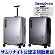 サムソナイト/Samsonite / スーツケース[ イノヴァ・スピナー75 ]【RCP】10P09Jul16