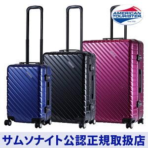 50f6d8059b サムソナイト/Samsonite / アメリカンツーリスター / スーツケース[ ロールズ2・スピナー65 ]【RCP】  「強さ」と「スマートさ」を兼ね備えた新しいハードケース ...