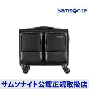 【公式】サムソナイト/Samsonite/ビジネスキャリー/軽量/高密度ナイロン/1〜2泊/出張/機内持込[ セフトン・ローリングトート スピナー ] 【RCP】