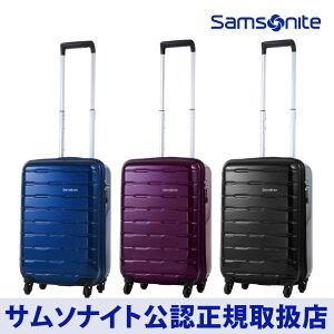 【期間限定ポイント10倍★6/30まで】【新登場】サムソナイト/Samsonite ★ スーツケース[ スピントランク・スピナー55 ]【RCP】