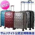 サムソナイト Samsonite / スーツケース / アウトレット[ トライゴー・スピナー68 エキスパンダブル]【RCP】10P09Jul16