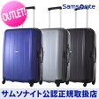 サムソナイト Samsonite / スーツケース / アウトレット[ ベロチタ FL・スピナー74 ]【RCP】05P18Jun16
