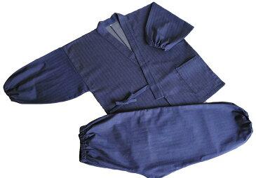 作務衣(さむえ)/(訳あり)おたふくわたへリンボン作務衣(女性用)(紺・黒)(M-L)/日本製/秋冬用/女性 婦人 レディース