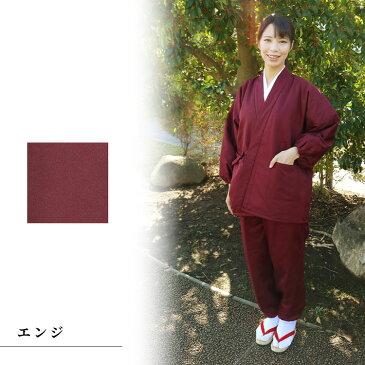 作務衣(さむえ)/女性用綿入りキルト作務衣(ピンク・エンジ)(M-L)/日本製/秋冬用/女性 婦人 レディース
