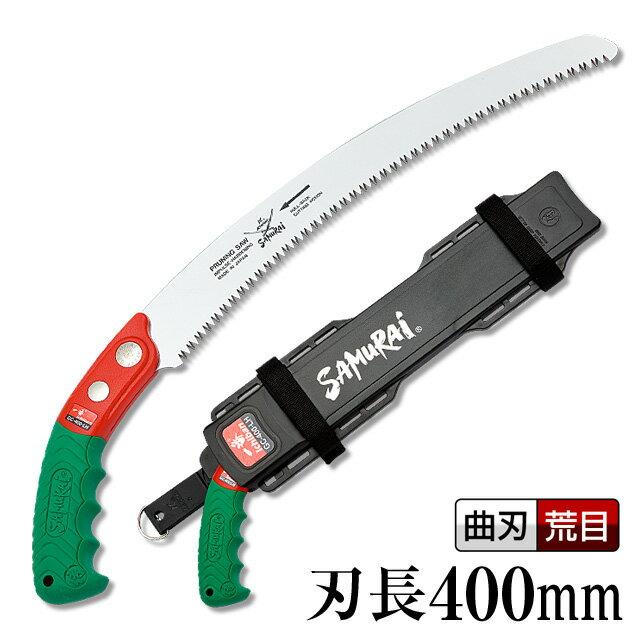 切断工具, ノコギリ 400mm