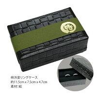 【侍丸】ボックス