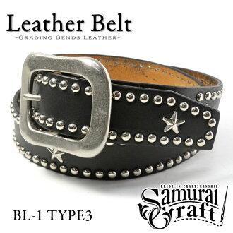 Samurai craft BL-1 leather belt type 3 benzresa black studded handmade