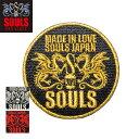 Souls-wap