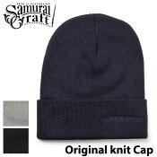 【SAMURAICRAFT】サムライクラフトオリジナルSCニット帽カスタムキャップ刺繍キャップネイビーブラックグレー帽子アメカジ0601楽天カード分割