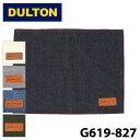【DULTON】 ダルトン G619-827 プレイスマット PLACE MAT ヒッコリーストライプ デニム カーキ ナチュラル ランチョンマット キッチン コットン 綿 アウトドア インテリア キャンプ 0601 楽天カード分割