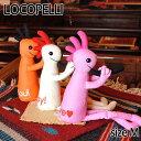 【Locopelli】 メッセージロコペリ ココペリ Mサイズ オレンジ ピンク ホワイト ドール 人形 雑貨 0601楽天カード分割